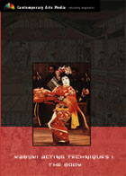 Kabuki Acting Techniques 1: The Body