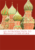 An Introduction to Russian Literature